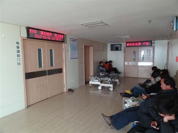 产房手术室家属等候区_医院环境_兴华医疗集团,亳州市